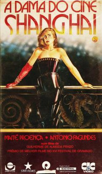The Lady from the Shanghai Cinema - Cover of the VHS release