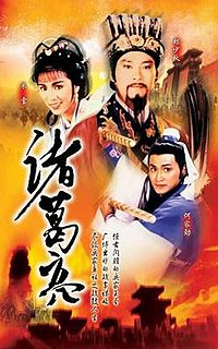 <i>The Legendary Prime Minister – Zhuge Liang</i> 1985 Hong Kong TV series