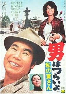 "<i>Tora-san Loves an Artist</i> 1973 film. 12th entry in ""Otoko wa Tsurai yo"" series."