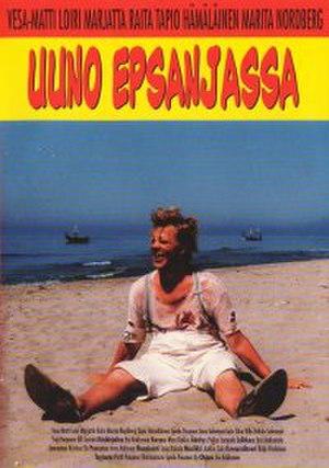 Uuno Epsanjassa - DVD cover of Uuno Epsanjassa.