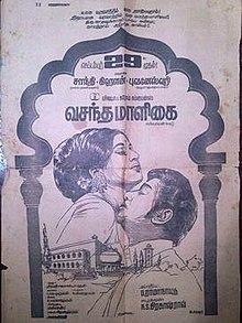 Vasantha Maligai - Wikipedia