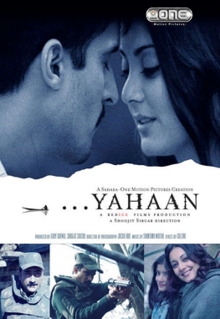Yahaan - 2005 Movie Poster.png