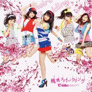 Momoiro Sparkling - Image: °C ute Momoiro Sparkling Limited Edition A (EPCE 5786) cover