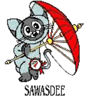 1995 Southeast Asian Games - Sawasdee, the Siamese cat, the official mascot of the games