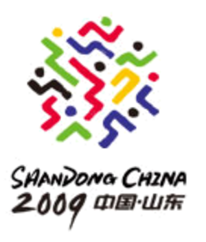 2009 National Games of China - Image: 2009 National Games of China