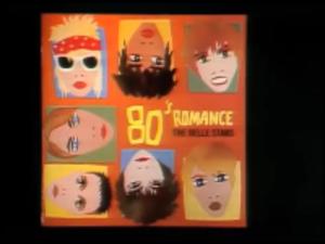 80's Romance - Image: 80sromancesinglecove r