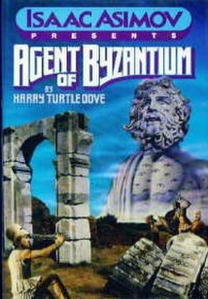 Agent of Byzantium - First edition cover