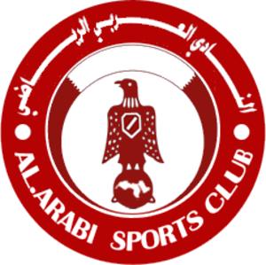 Al-Arabi SC (Qatar) - Image: Al Arabi SC Qatar Old
