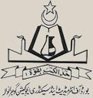 Board of Intermediate and Secondary Education, Gujranwala - Image: BISEGRW logo