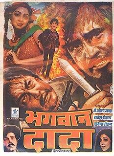 <i>Bhagwaan Dada</i> 1986 Hindi film directed by J. Om Prakash