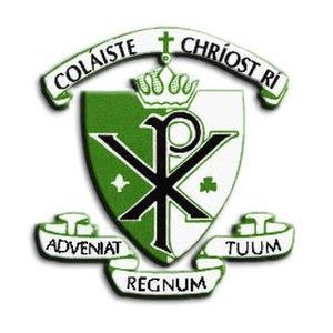 Coláiste Chríost Rí, Cork - Image: Ccrest