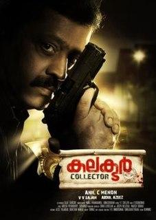 <i>Collector</i> (2011 film) 2011 Indian film