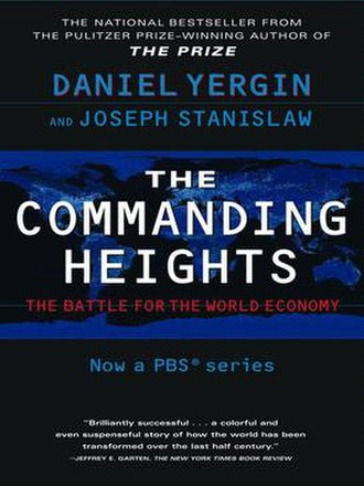 The Commanding Heights - Image: Commanding Heights The Battle for the World Economy book cover