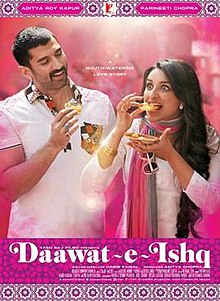 Daawat e ishq Movie story : Daawat-e-Ishq 2014 Movie Story in Hindi
