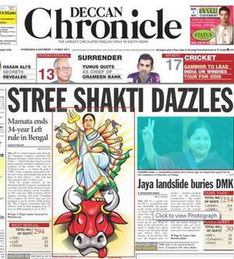 Deccan Chronicle - Image: Deccan Chronicle 28April 2008