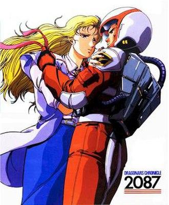 Metal Armor Dragonar - Image: Dragonar couple