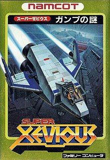 <i>Super Xevious: GAMP no Nazo</i> 1986 video game