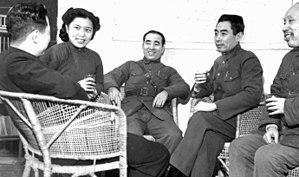 Gong Peng - Dong Biwu, Gong Peng, Lin Piao, and Zhou Enlai 1940