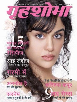 Grihshobha - June 2012 cover of Grihshobha