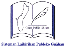 Guam Public Library System.png