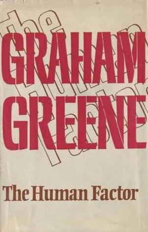 The Human Factor (Graham Greene book) - First Edition Cover