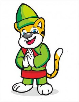2013 Islamic Solidarity Games - Tiggy the Sumatran tiger as official mascot.