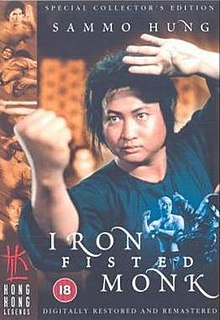<i>The Iron-Fisted Monk</i> 1977 film by Sammo Hung