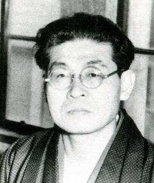 Chōgorō Kaionji - Chōgorō Kaionji