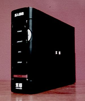 Buffalo network-attached storage series - Image: Kuro box pro