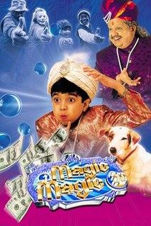 <i>Magic Magic 3D</i> 2003 film directed by Jose Punnoose