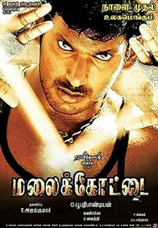 <i>Malaikottai</i> 2007 film by Boopathy Pandian