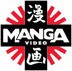 Manga Entertainment - Manga Entertainment's original logo and initial imprint