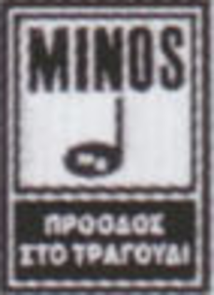 "Minos EMI - The Minos label under Minos EMI, which read ""Progress in Song""."