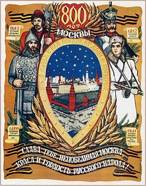 "Soviet poster, issued on the 800th anniversary of Moscow. The inscription reads: ""Glory to you, invincible Moscow, beauty, and pride of the Russian people"". Moskve-plakat.jpg"