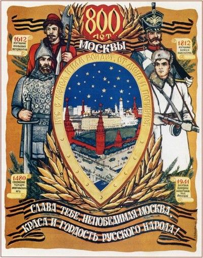 Moskve-plakat