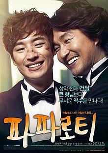 Yesasia: my paparotti ost cd korean movie soundtrack, movie.
