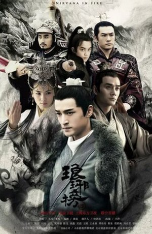 Nirvana in Fire - Nirvana in Fire promotional image