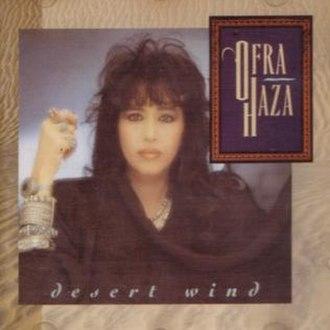 Desert Wind (album) - Image: Ofra Haza Desert Wind cover