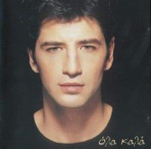 Ola Kala - Image: Ola kala greek