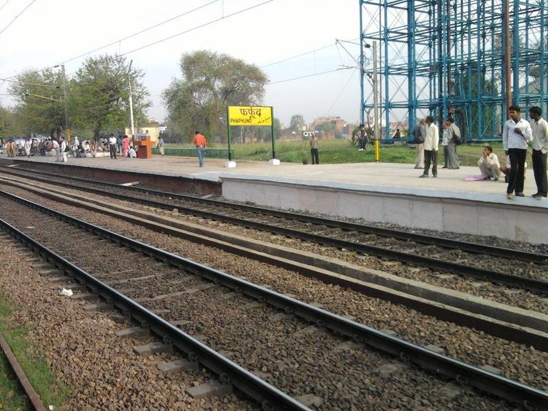 Phaphund(Dibiyapur)Station