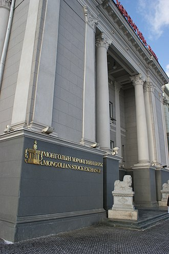 Mongolian Stock Exchange - Image: Picture of Mongolian Stock Exchange