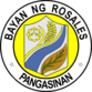 Official seal of Rosales