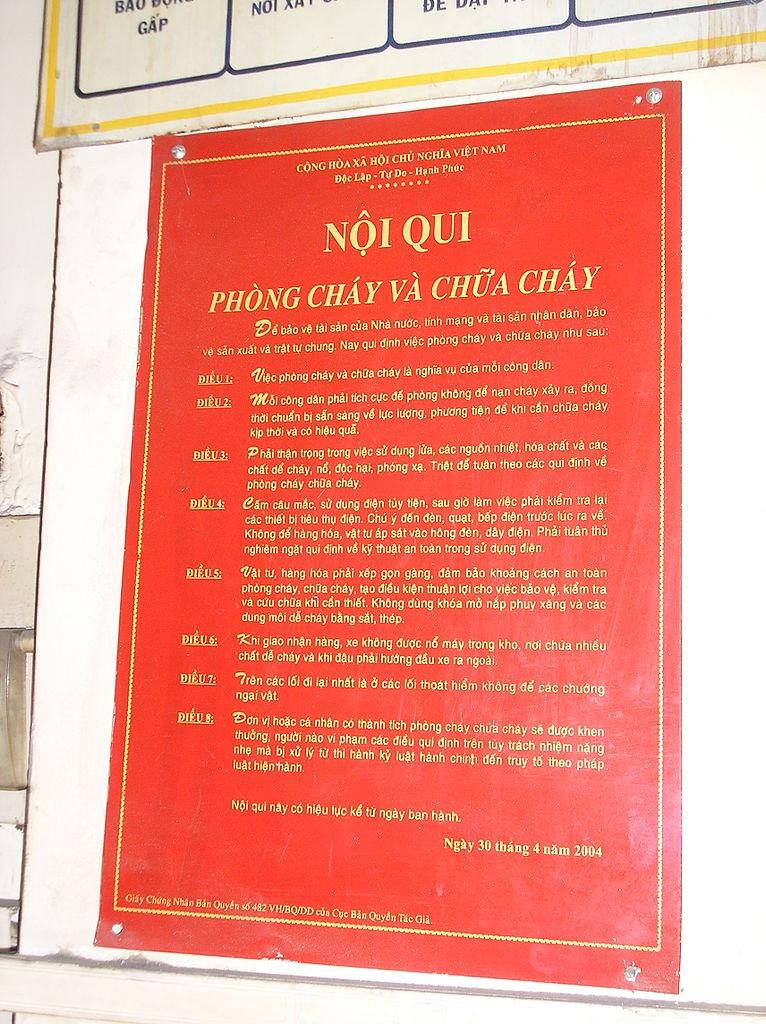 File:Rules at internet cafe, HCMC, 12-23 023.JPG - Wikipedia