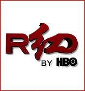 Screen RED (logo).jpg