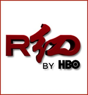 RED by HBO - Image: Screen RED (logo)