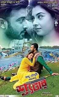 <i>Shooter</i> (2016 film) 2016 film by Raju Chowdhury