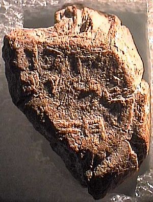 Kingdom of Judah - Stamped bulla of a servant of King Hezekiah used to seal a papyrus document