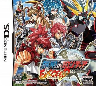 <i>Super Robot Taisen OG Saga: Endless Frontier Exceed</i> video game