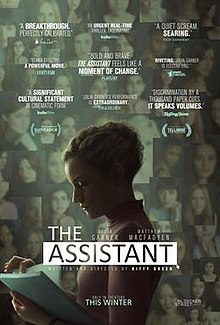 The Assistant poster.jpeg