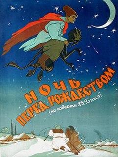 <i>The Night Before Christmas</i> (1951 film) 1951 film